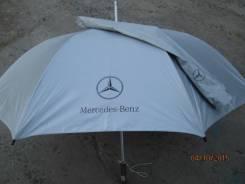 Зонты.
