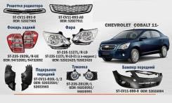 Бампер. Chevrolet Cobalt, T250 Двигатель L2C. Под заказ