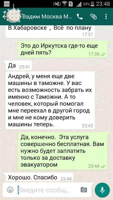 Микс Телеграм Салават Гашиш bot telegram Ижевск
