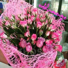 Цветы шары подарки