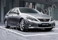 Обвес кузова аэродинамический. Toyota Mark X, GRX135, GRX130, GRX133 Двигатели: 4GRFSE, 2GRFSE