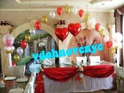 Цветы , шары , украшения , подарки , сувениры