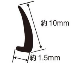 Защитная резинка торцов дверей