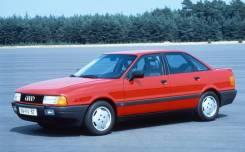 Audi 80. B2 B3 B4