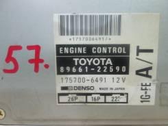 Блок управления двс. Toyota Cresta, GX90 Toyota Mark II, GX90 Toyota Chaser, GX90 Двигатель 1GFE
