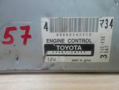 Блок управления двс. Toyota Verossa, JZX110 Toyota Mark II, JZX110 Toyota Mark II Wagon Blit, JZX110 Двигатели: 1JZFSE, 1JZGTE, 1JZGE