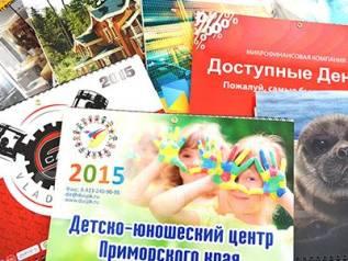 Календари, пластиковые карты, визитки, листовки, буклеты, дизайн