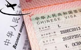 Любые визы в Китай