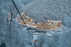 Сочи. Горнолыжный тур. Отдых на лучших горнолыжных курортах России!