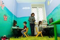 Развитие интеллекта для детей от 2-х лет. Бесплатный пробный урок!