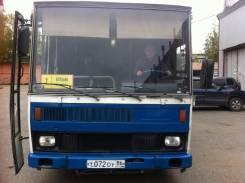 Karosa LC 735. Автобус Karosa, 45 мест