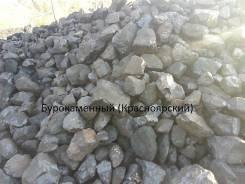 Уголь древесный, бурокаменный и каменный по низким ценам без пыли!