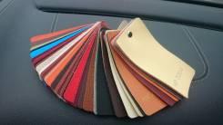 Продам материалы для перетяжки и тюнинга салона автомобиля