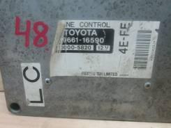 Блок управления двс. Toyota: Corsa, Tercel, Cynos, Corolla II, Starlet Двигатель 4EFE