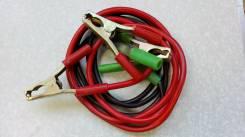 Провода для прикуривания.