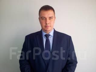 Руководитель отдела закупок вакансии владивосток