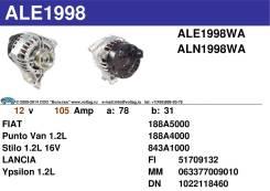 Генератор. Fiat: Stilo, Doblo, Linea, Bravo, Siena, 500L, Grande Punto Двигатели: 198, A4, 000, 843, A1