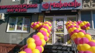 """Приглашаем всех в Парикмахерский Магазина""""Малинэль"""" на Нейбута!"""