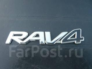 Эмблема. Toyota RAV4