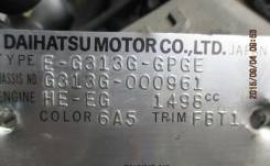Продажа АКПП на Daihatsu Pyzar G313G HE-EG 4WD