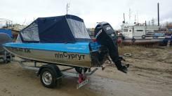 Казанка-5М4. Год: 2011 год, длина 4,60м., двигатель подвесной, 60,00л.с., бензин
