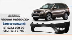 Бампер передний Suzuki Grand Vitara 12-