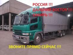 Грузоперевозки 1-20 тонн, Фургоны-бабочки. Реф. переезды, Звоните!