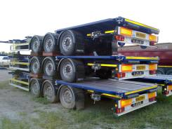 Wielton. Полуприцеп контейнеровоз NS 3 P 40 в наличии, 39 000кг.