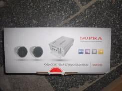 Колонки Supra Sam-201 активные влагозащищенные для МОТО