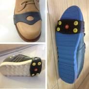 Шипы на обувь. 40