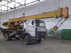 Машека КС 3579. Машека КС-3579, 2003 г. в., 236 куб. см., 16 000 кг., 22 м.