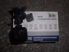 ParkCity DVR HD 570