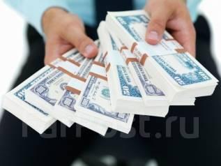 Займ во владивостоке без предоплат оформления расписки по займу