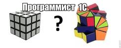 Программист 1С. ООО Сакура. Столетие