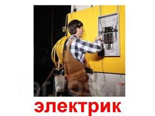 """Замена электрики """"под ключ"""""""