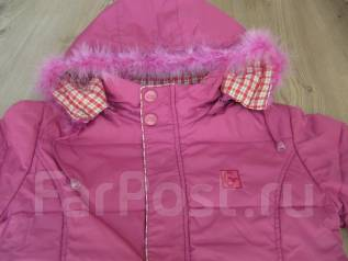 Куртки-пуховики. Рост: 122-128, 128-134 см