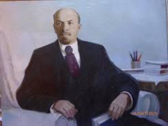 Портрет В. И. Ленина на холсте написанный маслом. Оригинал
