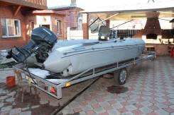 Ротан. Год: 2012 год, длина 5,20м., двигатель подвесной, 40,00л.с., бензин