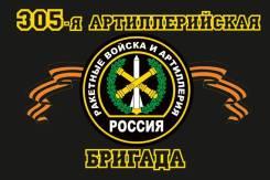 Военнослужащий по контракту. Набор на Военную Службу по Контракту в Уссурийске. В/ч 39255