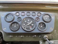 ГАЗ 66. Продам газ-66, 3 000 куб. см., 4 000 кг.