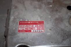 Блок управления двс. Nissan