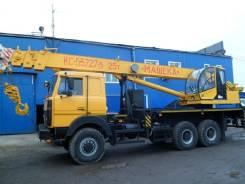 МАЗ. Автокран вездеход 25 тонн 6х6, 10 000 куб. см., 25 000 кг., 28 м.