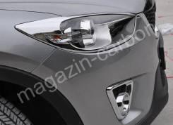 Накладка на фару. Mazda CX-5, KE, KEEAW, KEEFW, KE5FW, KE2AW, KE5AW, KE2FW Двигатели: SHVPTS, PEVPS, PYVPS