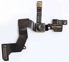 Камеры передние.