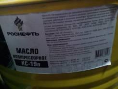 Роснефть. Вязкость КС19П