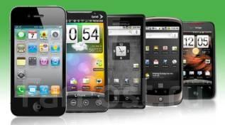 Здесь мобильное приложение для вашего бизнеса ЗА 2 ДНЯ