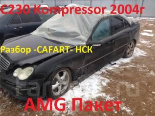 Mercedes-Benz C-Class. W203, 271 948