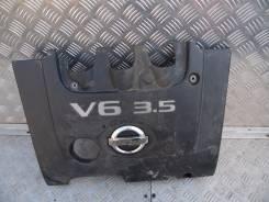 Защита двигателя пластиковая. Nissan Murano, Z50
