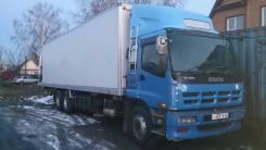 Isuzu Giga. Продается грузовик isuzu giga, 12 068 куб. см., 14 000 кг.