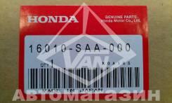 Фильтр топливный. Honda: Mobilio Spike, Jazz, Fit Aria, Airwave, Partner, Fit, City, Mobilio Двигатели: L13A5, L13A6, L13A1, L12A3, L12A4, L12A1, L13A...